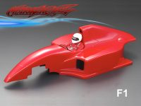 F1 PC BODY SHELL