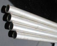 Aluminiumsrør til drivaksel