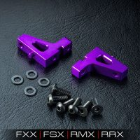 MST – Alum. servo mount (Purple)