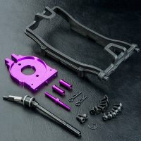 MST – FXX Alum. mid-motor set (purple)