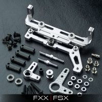 MST – FXX / FSX Alum. steering rail (Silver)