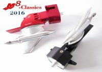Arrow Shark – Billet M8 Stern Drive (Red)