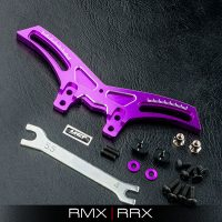 MST – RMX Alum. front quick adj. damper stay (Purple)