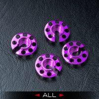MST – Alum. damper retainer (lower type) (4 pcs) (Purple)