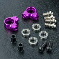 MST – Alum. arm sets S (Purple) (2 pcs)