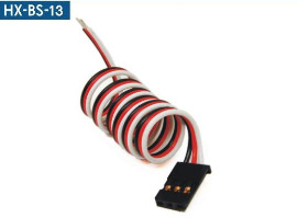 Futaba – Male battery wire