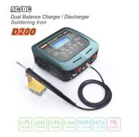 SkyRC D200 Dual AC/DC Computer Charger with Soldering Iron
