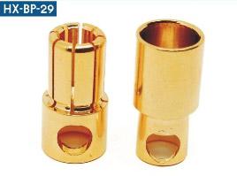 Bananplugger 8.0 – Gold plated (2 par)