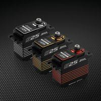 Power HD – S25 1:10 Touring 25kg, 0.055sec (Black/Silver)