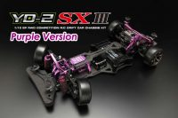 The NEW – YD-2SXIII Chassis kit (PURPLE) (Pre-Order)