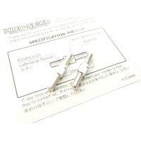 Turnbuckles – Silver – M3x20mm Aluminum (2 pcs)