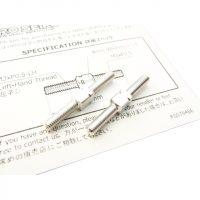 Turnbuckles – Silver – M3x25mm Aluminum (2 pcs)