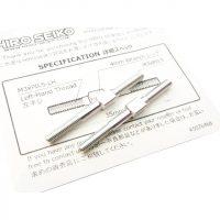 Turnbuckles – Silver – M3x35mm Aluminum (2 pcs)