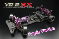 Yokomo YD-2RXG Purple Version RWD Drift Car Kit w/Gyro Included (Graphite Chassis)